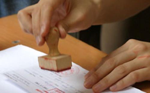 Nghị định 91/2014/NĐ-CP BỔ SUNG MỘT SỐ ĐIỀU TẠI CÁC NGHỊ ĐỊNH VỀ THUẾ